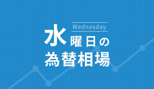 今日 の 為替 レート