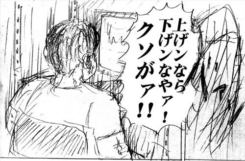 FX戦士くるみちゃん画像