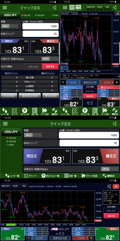 JFXAndroidスピード注文
