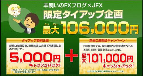JFX[MATRIXTRADER]